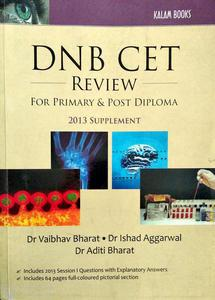 DNB CET review for primary and post diploma 2013 supplement