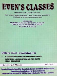 EVEN'S CLASSES IIT FOUNDATION COURSE STUDY MATERIAL FOR 8, 9 AND 10 CLASSES PACK OF 3 BOOKS IN ENGLISH