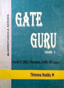 Gate Guru Vol-1