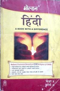 Golden Hindi class 10 course b by soumya Chandra