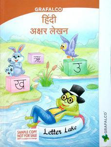 Grafalco Hindi akshar lekhan