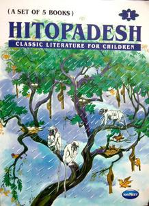 Hitopadesh classic literature for children class 1 in English