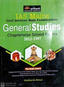 IAS Mains General Studies 2012-1997