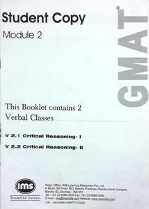 IMS GMAT STUDENT COPY PACK OF 2 BOOKS IN ENGLISH