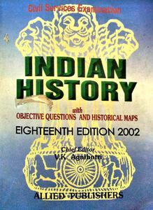 Indian History With Objective questiins and Historical Maps 18th Edition