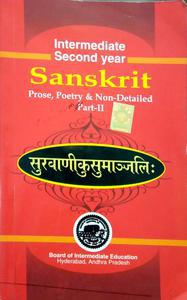 Intermediate 2nd year Sanskrit prose poetry and non detailed part 2
