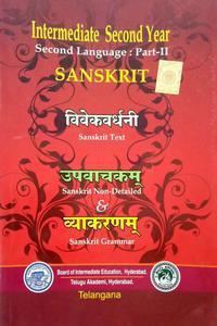 Intermediate second year second language part 2 Sanskrit cryptex Sanskrit non detailed and Sanskrit grammar