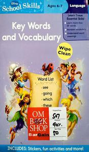 KEY WORDS AND VOCABULARY AGES 6-7