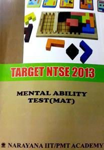 NARAYANA IIT/PMT ACADEMY TARGET NTSE 2013 STUDY MATERIAL PACK OF 3 BOOKS IN ENGLISH