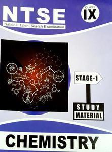 NARAYANA NTSE STUDY MATERIAL PACK OF 4 BOOKS