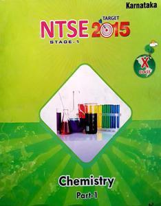 NARAYANA NTSE TARGET 2015 STUDY MATERIAL PACK OF 2 BOOKS