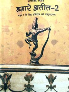 NCERT Samajik Vigyan Hamare Atit 2 kaksha 7 Itihas ki pathya pustak in Hindi