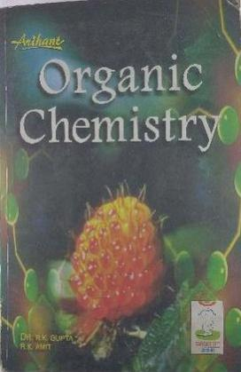 ORGANIC CHEMISTRY  ENGLISH LANGUAGE