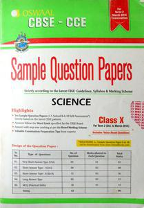 Oswaal CBSE sample question papers science class 10 for term 2 October to March 2014