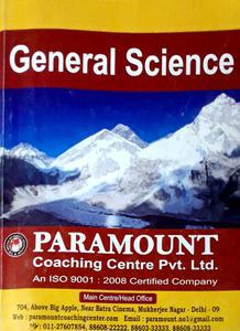 paramount coaching centre study material pack of 2 books