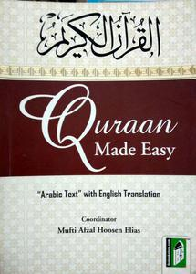 Quran Made Easy (Arabic Text with English) (PB)