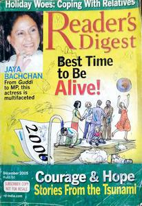 READERS DIGEST BEST TIME TO BE ALIVE