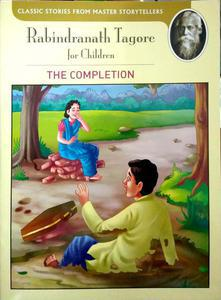 Rabindranath Tagore for children the competition
