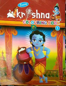 Rainy Krishna colouring book 1