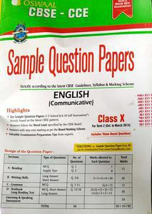 SAMPLE QUESTION PAPERS ENGLISH FOR CLASS 10