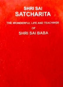 Shri Sai satcharita the wonderful life and teachings of Shri Sai Baba by nagesh vasudev gunaji