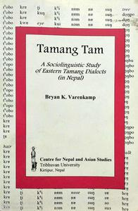 Tamang Tam A Sociolinguistic study of Eastern Tamang Dialects (in Nepal)