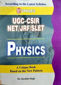 Upkar's UGC-CSIR NET/JRF/SLET Physics book based on the new pattern