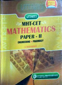 Uttam's MHT-CET mathematics paper 2 engineering pharmacy