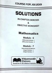 VIDYAMANDIR CLASSES GURUKUL FOR IIT JEE PREPARATION COURSE FOR JEE-2019 SOLUTIONS PACK OF 7 BOOKS