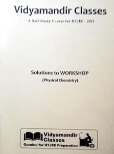 VIDYAMANDIR CLASSES GURUKUL FOR IIT JEE WORKSHOP STUDY MATERIAL PACK OF 4 BOOKS