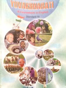 YUVAKBHARATI A Coursebook in English(Dr V. T. Patil