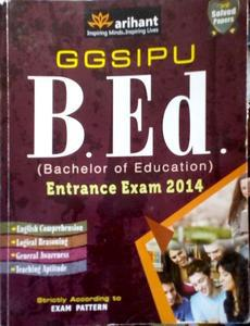 b.ed entrance exam by na